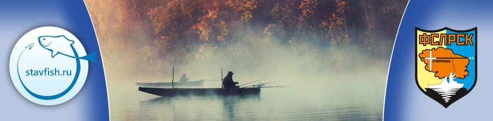 Никольское рыбалка
